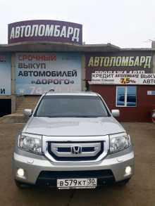 Астрахань Pilot 2008