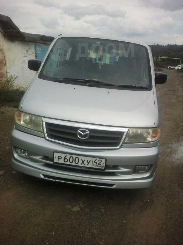 Mazda Bongo Friendee, 2002 год, 400 000 руб.