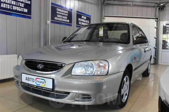 Hyundai Accent, 2007 год, 259 900 руб.