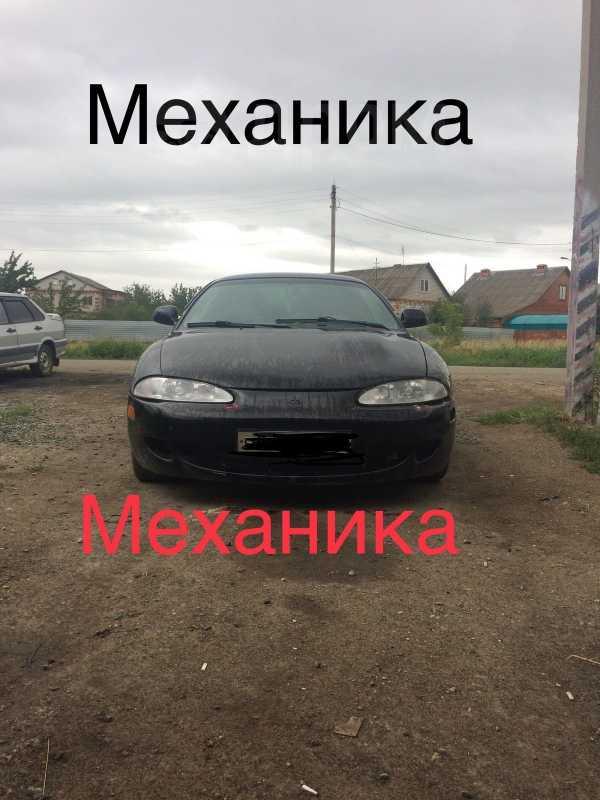 Mitsubishi Eclipse, 1999 год, 300 000 руб.
