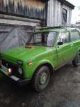 Лада 4x4 2121 Нива, 1979 год, 80 000 руб.
