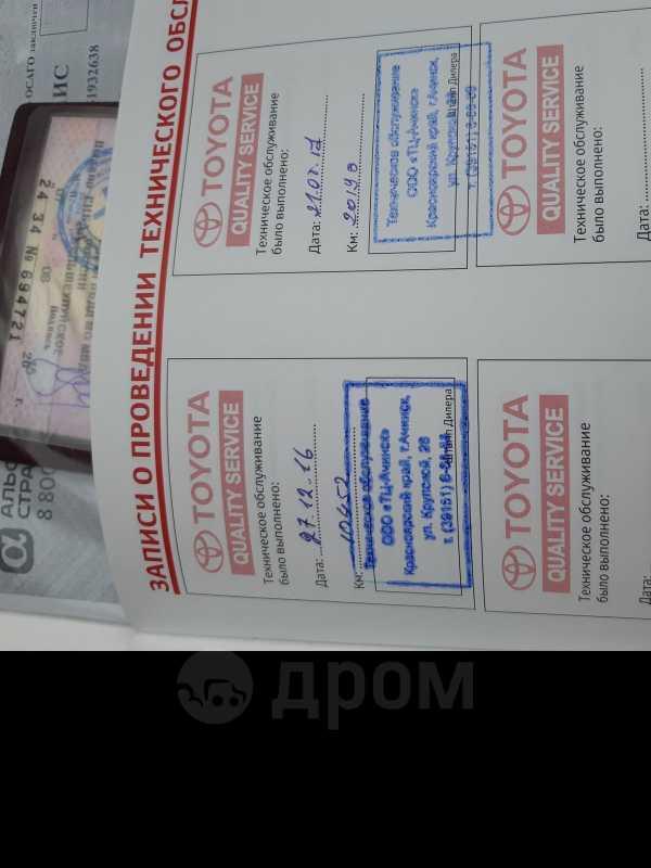 Toyota Verso, 2015 год, 1 100 000 руб.