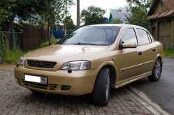 Екатеринбург Astra 2005