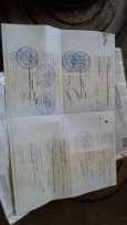 ИЖ 2715, 1991 год, 60 000 руб.
