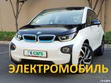 Томск BMW i3 2015