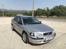 Новороссийск S40 2004