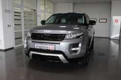 Нижневартовск Range Rover Evoque