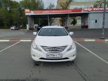 Челябинск Sonata 2012