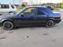 Новосибирск Domani 1993