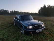 Шушенское 3110 Волга 2002