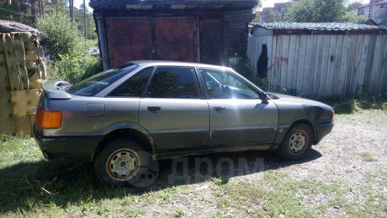 Audi 80, 1989 год, 40 000 руб.