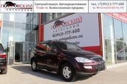 Красноярск Kyron 2007