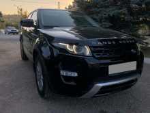 Симферополь Range Rover Evoque