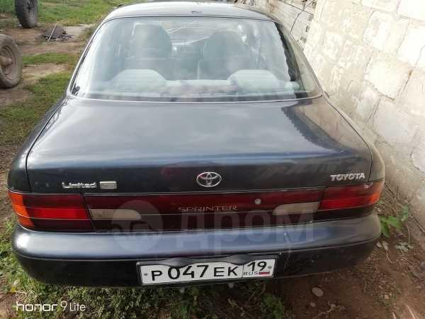 Toyota Sprinter, 1992 год, 55 000 руб.