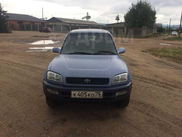 Toyota RAV4, 1997 год, 255 000 руб.