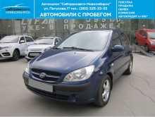 Hyundai Getz, 2008 г., Новосибирск