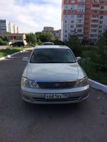Омск Pronard 2000