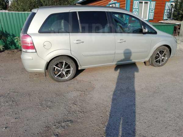 Opel Zafira, 2005 год, 300 000 руб.