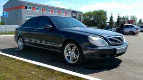 Омск S-Class 2002