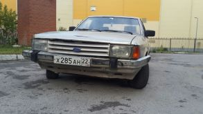 Новосибирск Granada 1984