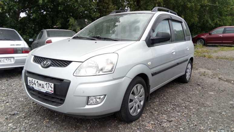 Hyundai Matrix, 2008 год, 339 000 руб.