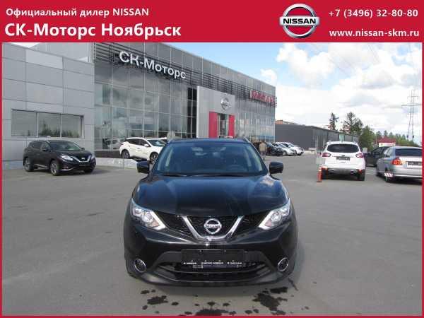 Nissan Qashqai, 2018 год, 1 551 000 руб.