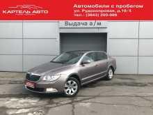 Новокузнецк Superb 2011