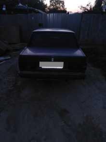 Нижний Новгород 740 1991