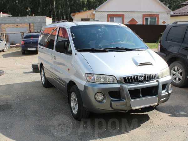 Hyundai Starex, 2002 год, 380 000 руб.
