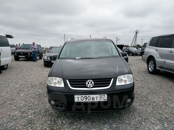 Volkswagen Touran, 2005 год, 365 000 руб.