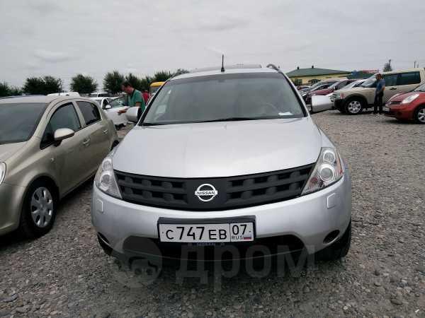Nissan Murano, 2007 год, 560 000 руб.