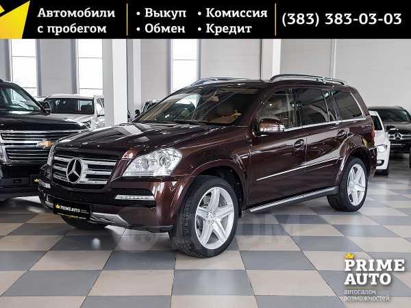 Mercedes-Benz GL-Class, 2008 год, 1 799 000 руб.