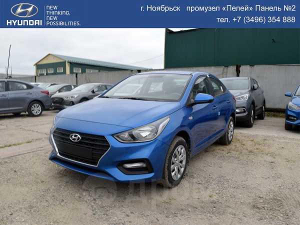 Hyundai Solaris, 2018 год, 928 515 руб.