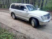 Залари Land Cruiser 1999