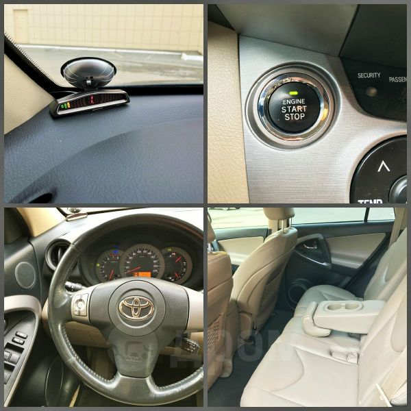 Toyota RAV4, 2008 год, 888 000 руб.