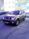Nissan Pathfinder, 2006 год, 880 000 руб.