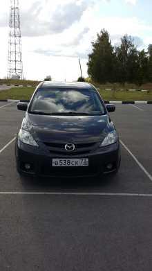 Карсун Mazda Mazda5 2006
