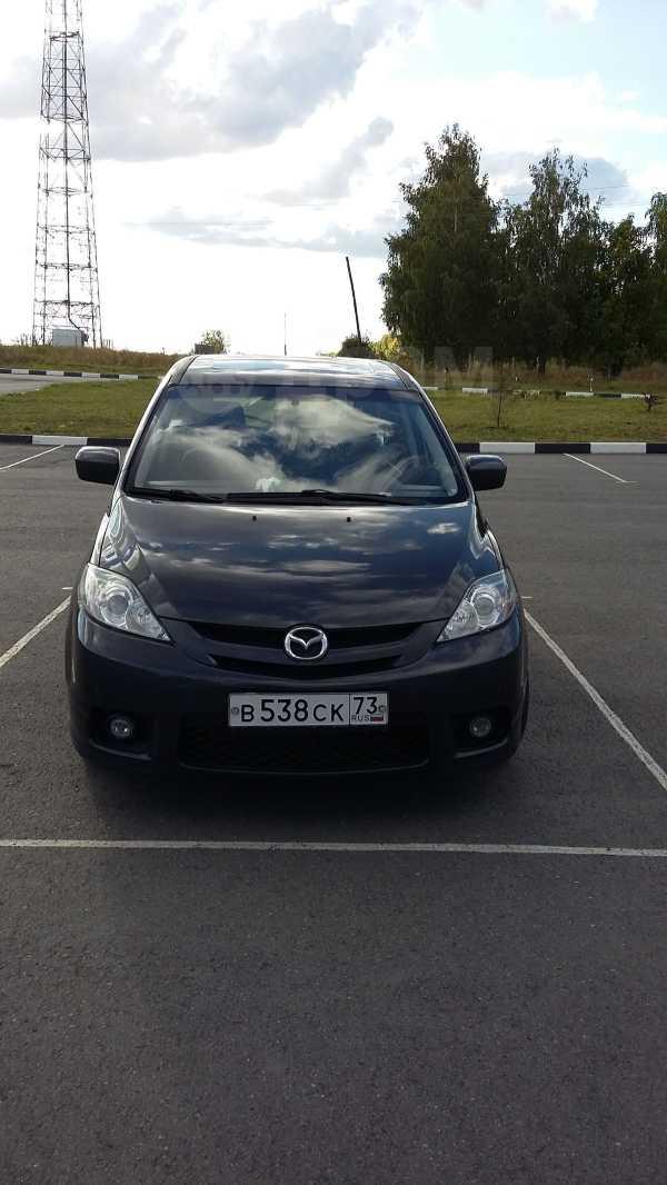 Mazda Mazda5, 2006 год, 400 000 руб.