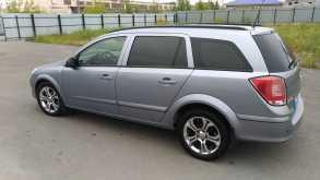 Курган Astra 2008