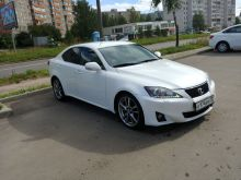Кострома Lexus IS250 2011