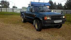 Владивосток Proceed 1994