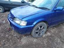 Иркутск Corolla II 1999