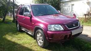 Нижний Тагил CR-V 1999
