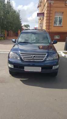 Белогорск GX470 2004