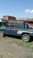 Прочие авто Китай, 1993 год, 100 000 руб.