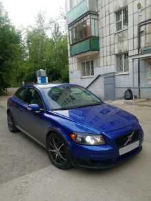 Екатеринбург C30 2009