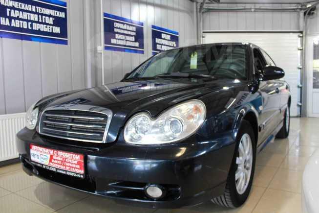 Hyundai Sonata, 2004 год, 279 900 руб.