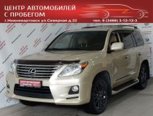 Нижневартовск LX570 2011