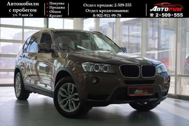 BMW X3, 2012 год, 1 237 000 руб.