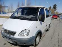 Муравленко 2217 2003